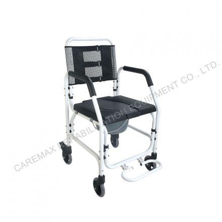CAREMAX Aluminum Commode Chair